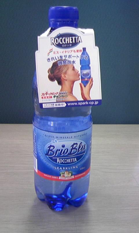 きれいをサポートする微発泡水