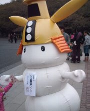 Shiromochi